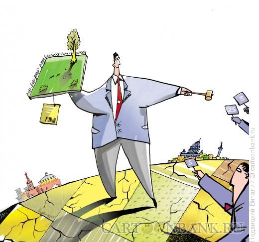 Карикатура: Земля-раз!, Подвицкий Виталий