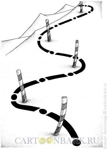 Карикатура: Горная граница  (ч/б), Шмидт Александр
