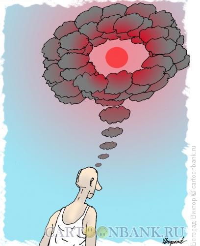 Карикатура: Тяжелые утренние мысли, Богорад Виктор
