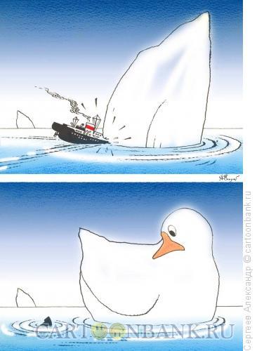 Карикатура: Утка и кораблик, Сергеев Александр