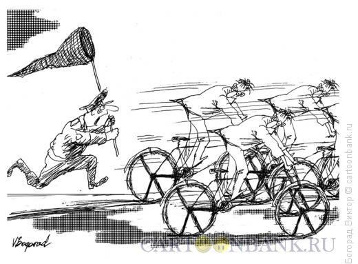 Карикатура: Преследование уклонистов от армии, Богорад Виктор