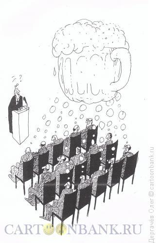 Карикатура: Заседание, Дергачёв Олег
