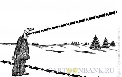 Карикатура: кричащий на границе, Гурский Аркадий