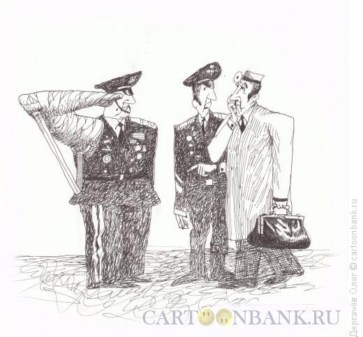 Карикатура: Служебная травма, Дергачёв Олег