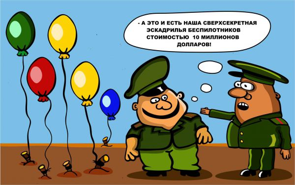 Карикатура: Военная тайна, somnambula