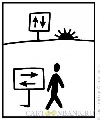 Карикатура: знаки движения, Копельницкий Игорь