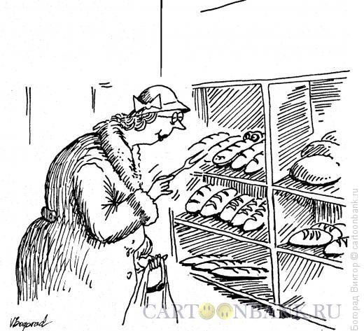 Карикатура: В булочной, Богорад Виктор