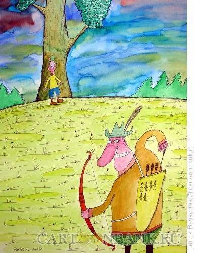 Карикатура: Вильгельм Телль и мальчики, Шилов Вячеслав