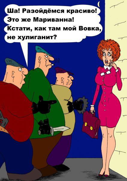 Карикатура: Случайная встреча, Валерий Каненков