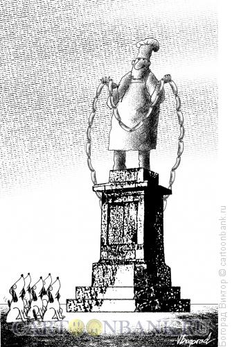 Карикатура: Памятник доброму повару, Богорад Виктор