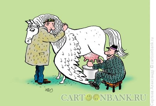 Карикатура: Пегас и писатели, Сергеев Александр