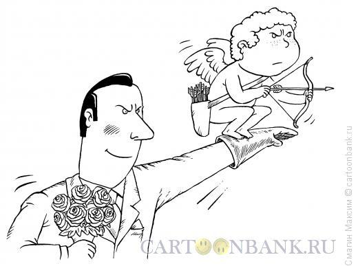 Карикатура: Амурная охота, Смагин Максим