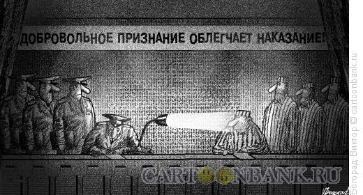 Карикатура: Соглашение со следствием, Богорад Виктор