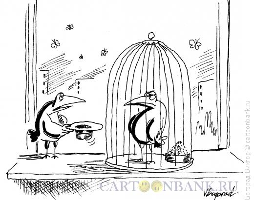 Карикатура: Бедняк и богач, Богорад Виктор