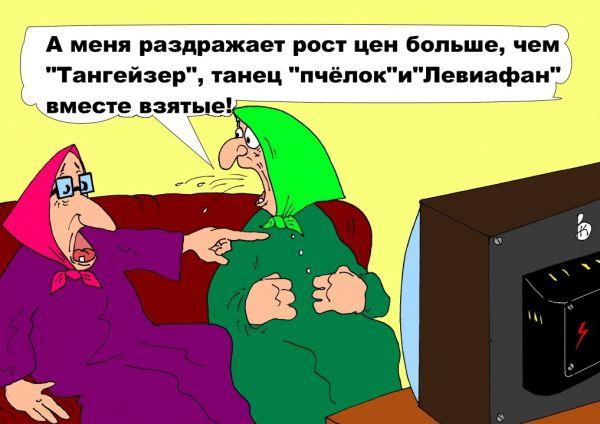 Карикатура: Есть мнение, Валерий Каненков