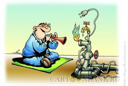Карикатура: Заклинатель труб, Кийко Игорь