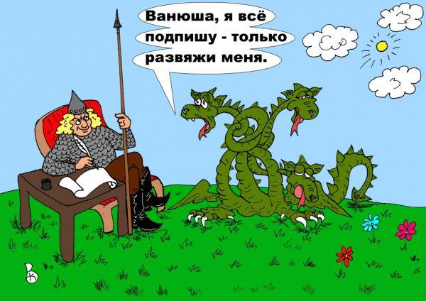 Карикатура: Допрос, Валерий Каненков