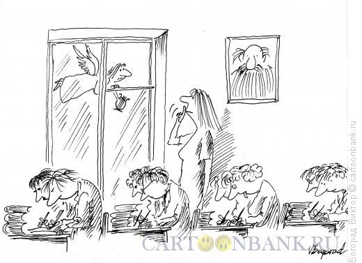 Карикатура: Школьное сочинение, Богорад Виктор