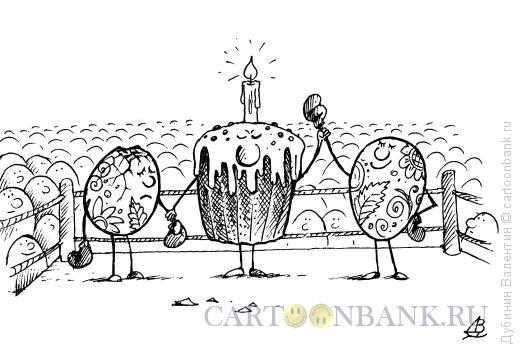 Карикатура: Бой яиц, Дубинин Валентин
