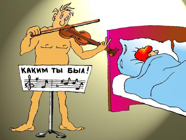 Карикатура: Было,было..., Николай Кинчаров