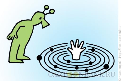 Карикатура: Космос как круги на воде, Копельницкий Игорь