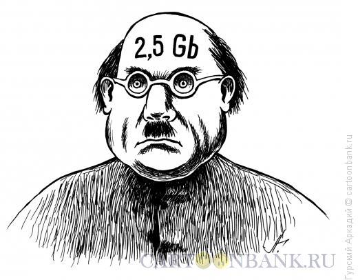 Карикатура: надпись на лбу, Гурский Аркадий
