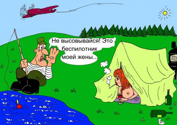 Карикатура: Под присмотром, Валерий Каненков
