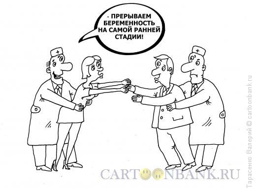 Карикатура: Предохранители, Тарасенко Валерий