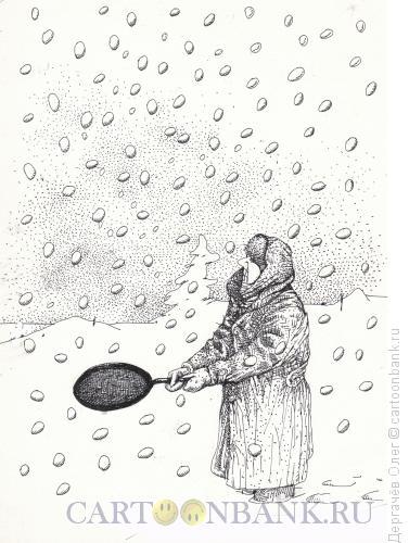 Карикатура: Яичный дождь, Дергачёв Олег