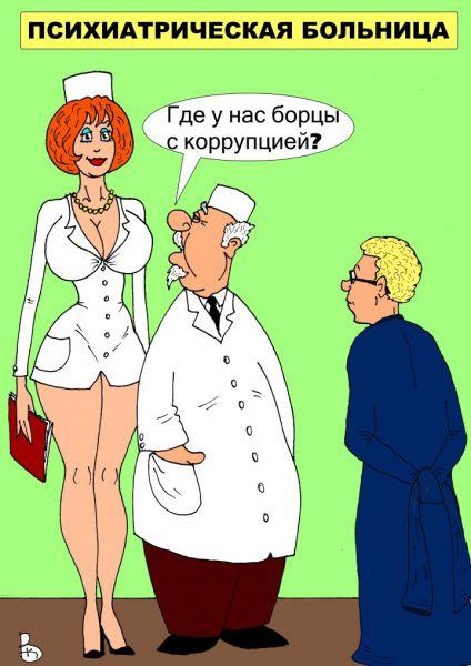 Карикатура: Без вины виноватый, Валерий Каненков
