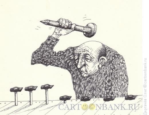 Карикатура: Молоток и гвоздь, Дергачёв Олег
