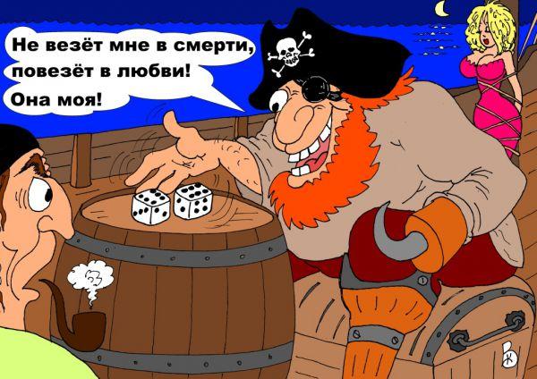 Карикатура: Везунчик, Валерий Каненков
