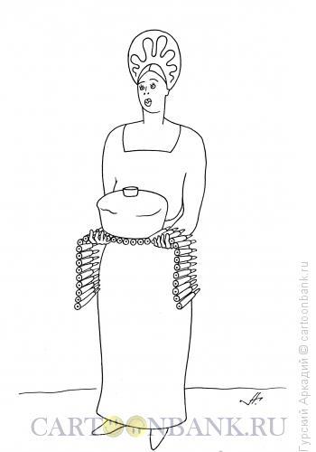 Карикатура: хлеб-соль с патронами, Гурский Аркадий