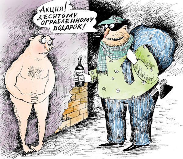 Карикатура: акция, Сердюкова Алла