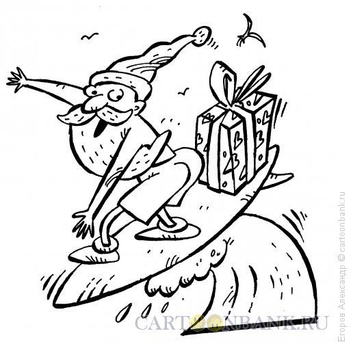 Карикатура: Дед Мороз, Егоров Александр
