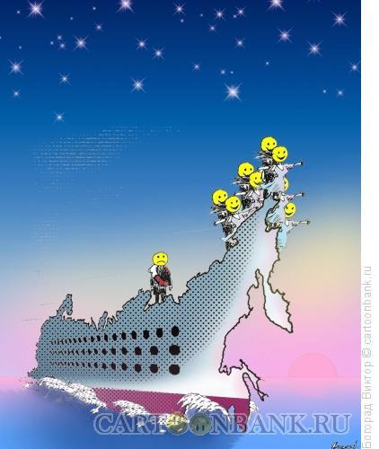 Карикатура: Оптимисты и пессимисты России, Богорад Виктор