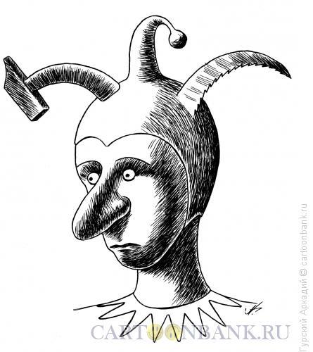 Карикатура: шут в колпаке, Гурский Аркадий