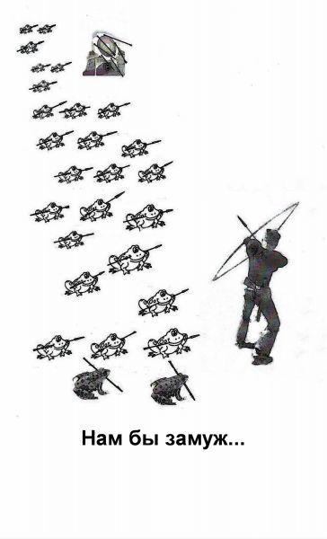 Карикатура: Нам бы замуж..., Копейченко Валерий