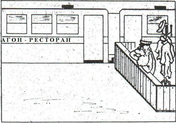Карикатура: Без названия, Копейченко Валерий