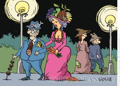 Карикатура: Богатая пара, Иванов Владимир