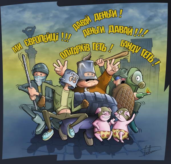 Карикатура: Киборги, Александр Шабунов