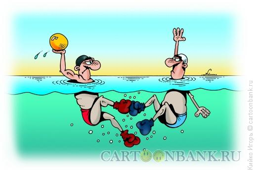 Карикатура: Схватка, Кийко Игорь