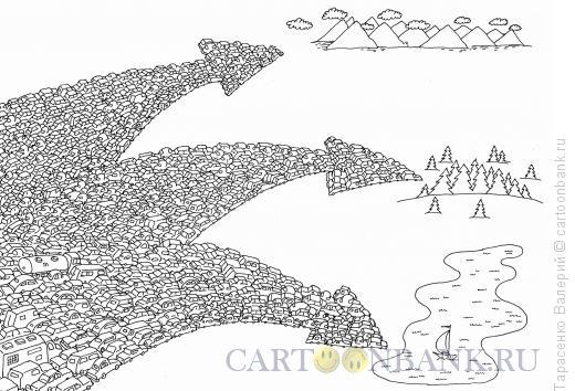 Карикатура: Выходной день, Тарасенко Валерий