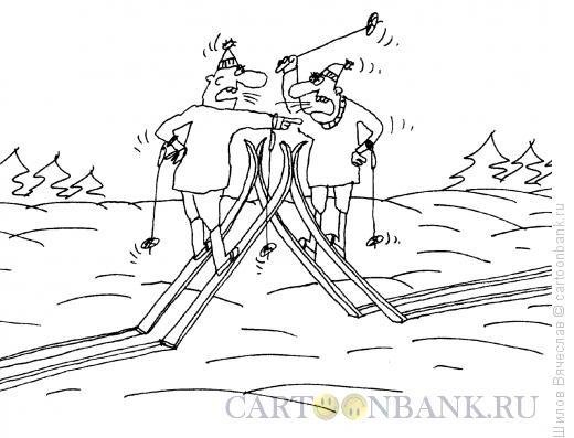 Карикатура: Лыжники, Шилов Вячеслав
