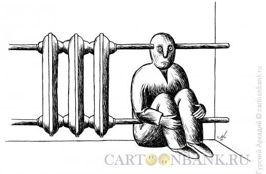 Карикатура: батарея, Гурский Аркадий