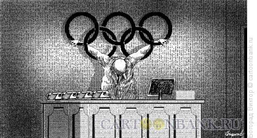 Карикатура: Ответственный за Олимпиаду, Богорад Виктор