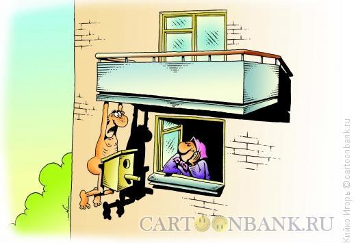 Карикатура: Скворечник, Кийко Игорь