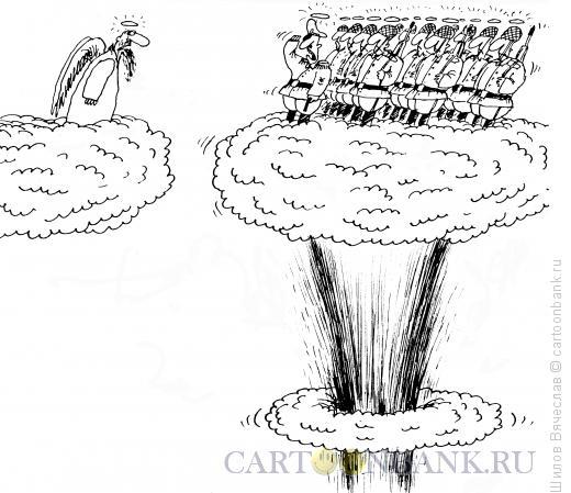 Карикатура: Взрыв, Шилов Вячеслав