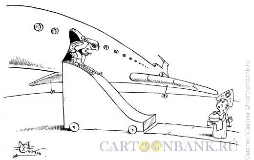 Карикатура: Горнолыжный трап, Смагин Максим