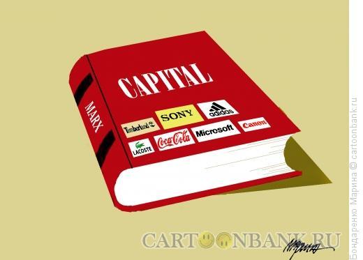 Карикатура: Книга и Спонсоры, Бондаренко Марина